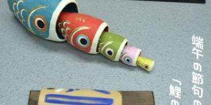 端午の節句の飾り物「鯉のぼり」