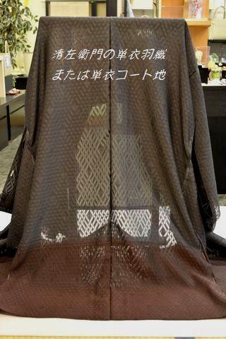 単衣羽織か単衣コートになるはおり物