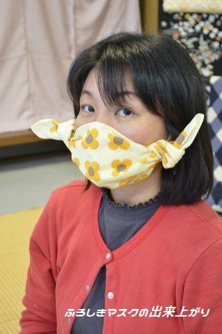 ふろしきマスクの出来上がり