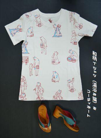 和柄Tシャツ湯浴み猫をコーディネート