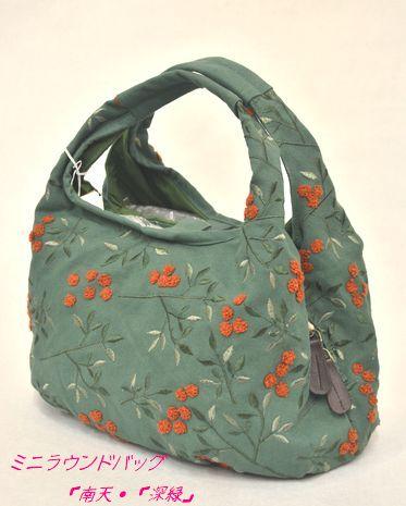 ミニラウンドバッグ「南天・深緑」