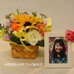 4月20日はお母さんの誕生日