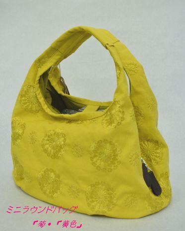 ミニラウンドバッグ「菊・黄色」