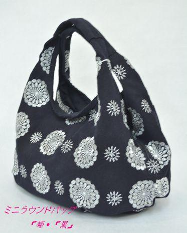 ミニラウンドバッグ「菊・黒」