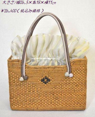 「B」アタカゴバッグ・生地/フランス製・持ち手/絹100%