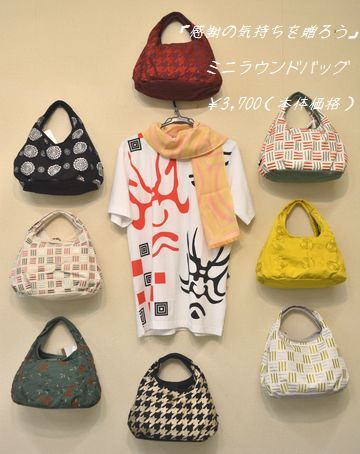 ミニラウンドバッグ/¥3,700の品