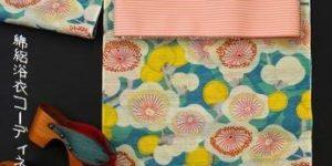 綿絽浴衣を麻絹のゆかた帯でコーディネート