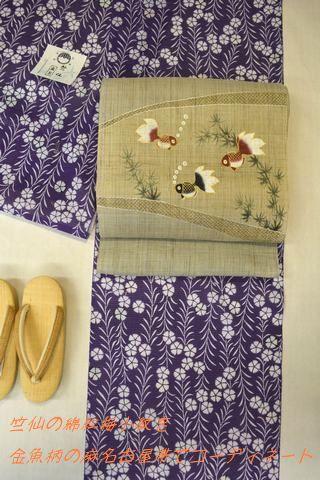 紫地に綿紅梅小紋を夏着物として着る