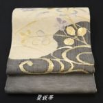 西陣織夏袋帯