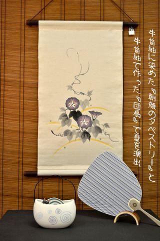 牛首紬の生地を使って作られたタペストリーと団扇