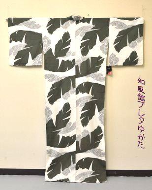 和風館プレタ浴衣/本体価格¥35,000→¥17,500