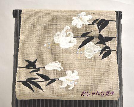 百合の柄の刺繍夏帯