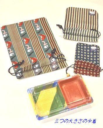 いせ辰の風呂敷の生地から作られた巾着3種類