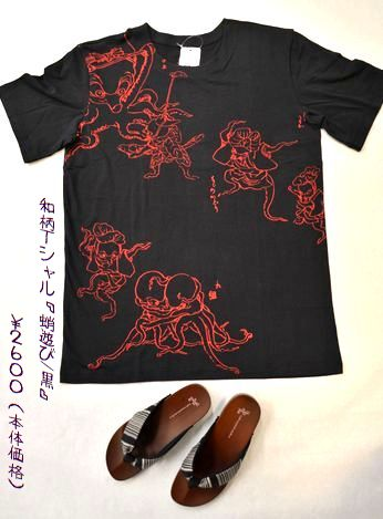 和柄Tシャツ「蛸遊び」と下駄