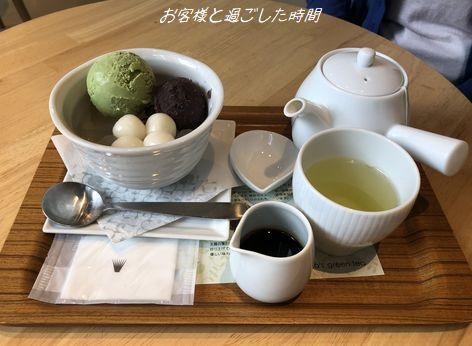 京都でお客様と過ごしたひと時