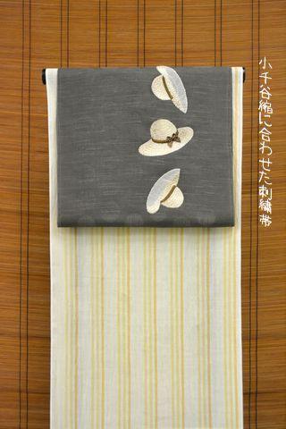 小千谷縮に合わせた夏の刺繍帯