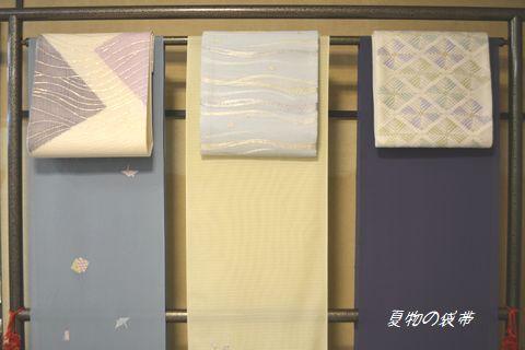 加賀染小紋や附下に合わせた夏用の袋帯