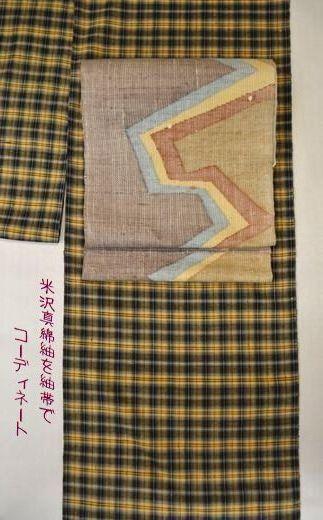 米沢真綿紬を紬は寸帯でコーディネート