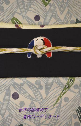 フランスの国旗で着物コーディネート