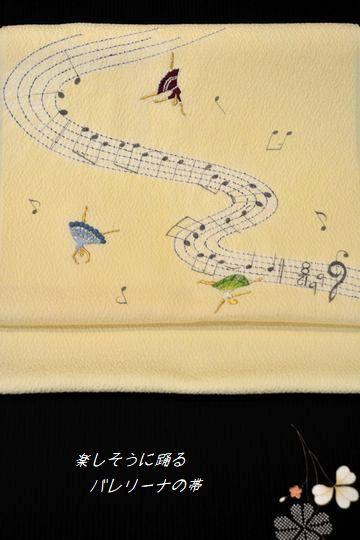 バレリーナの帯(音符柄)