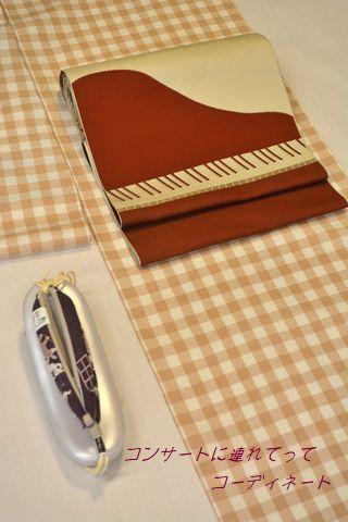 上田紬をピアノ柄の帯でコーディネート