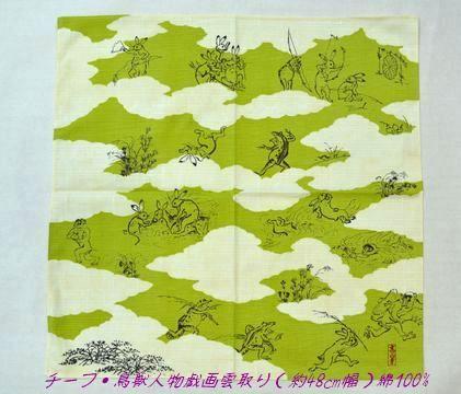 チーフ・鳥獣人物戯画雲取り(約48㎝幅)綿100% ¥600