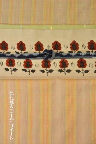 紅花紬をコーディネート
