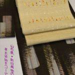 山形県・新田織物の草木染紬