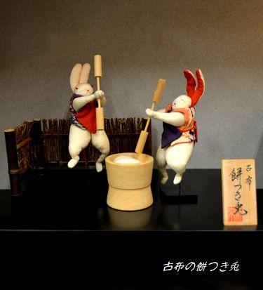 古布・餅つき兎/台のサイズ:幅36㎝×奥26㎝×高さ3.5㎝