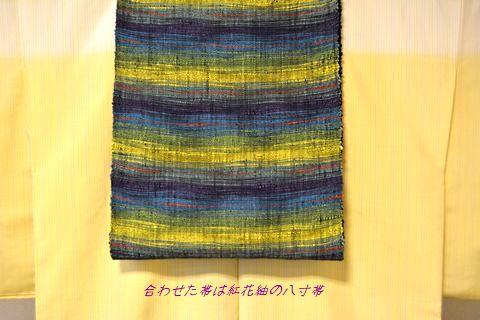 新田さんで織られた紅花紬の帯
