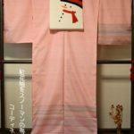紅花紬をスノーマンの帯でコーディネート