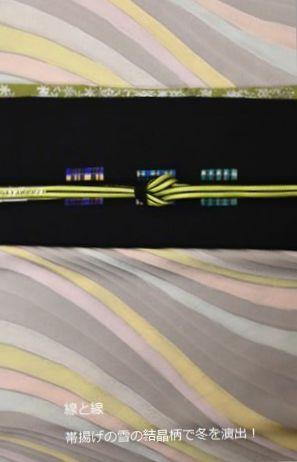 線と線で組み合わせた冬のコーディネート