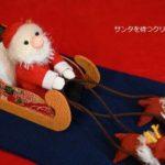 サンタが町にやってくる