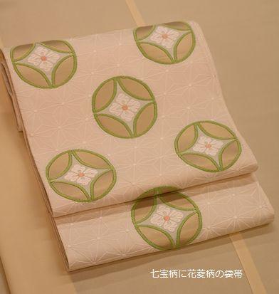 有職模様の袋帯/七宝に花菱柄