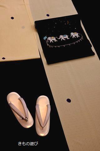 きもの遊び/象さんの帯で楽しむ
