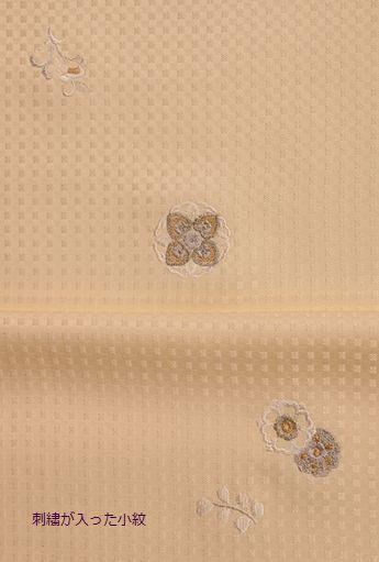 縫いが入った小紋