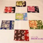 リバーシブル綿風呂敷/105㎝幅・¥2,800