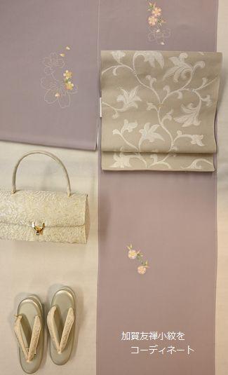 加賀友禅の小紋を入学式の装いとしてコーディネート