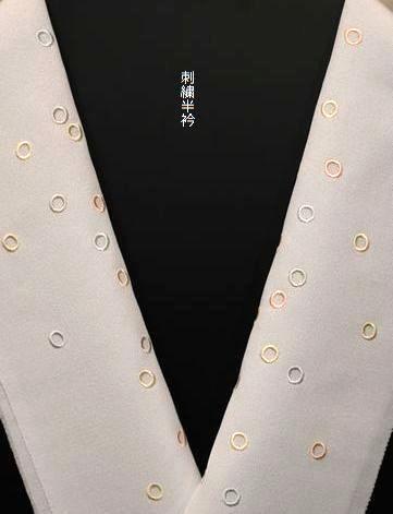 刺繍半衿/¥16,000