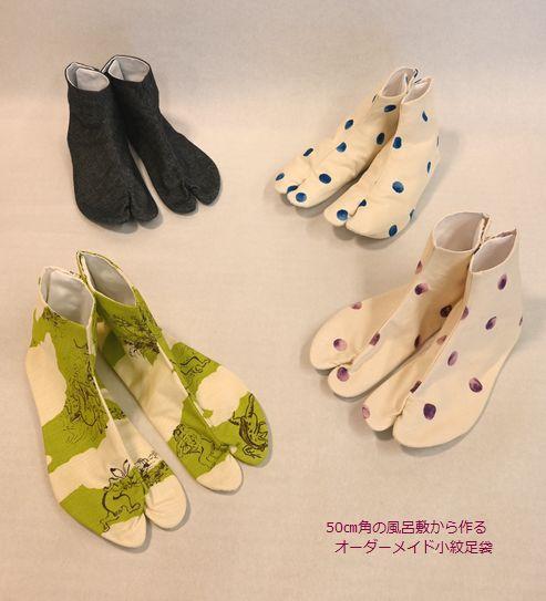 50㎝角の風呂敷から作るオーダーメイド小紋足袋