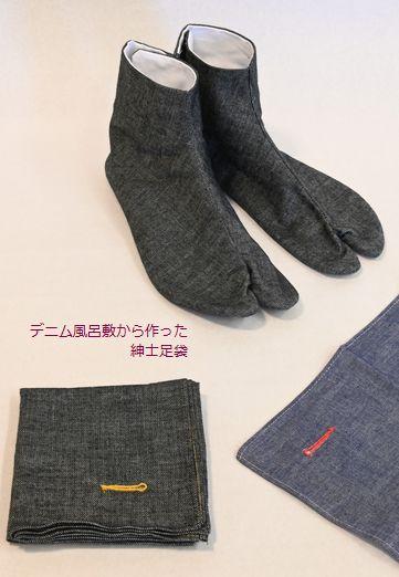 デニム足袋/墨色と紺の2色を準備(¥1,200)