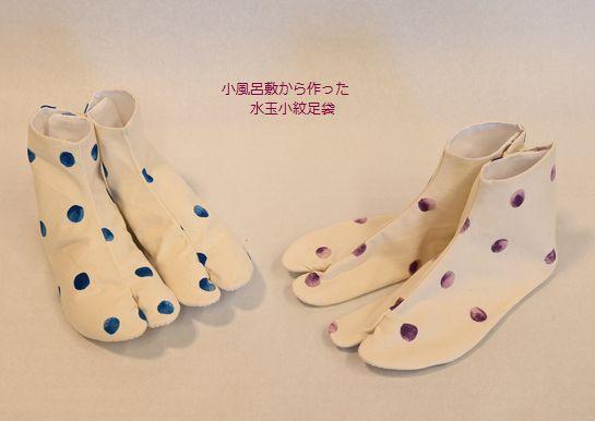 オーダーメイドの小紋足袋/水玉(紺と紫) 小風呂敷¥800の品