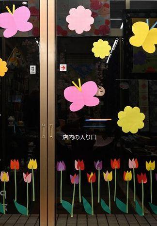 店内出入り口の飾り付け「春」