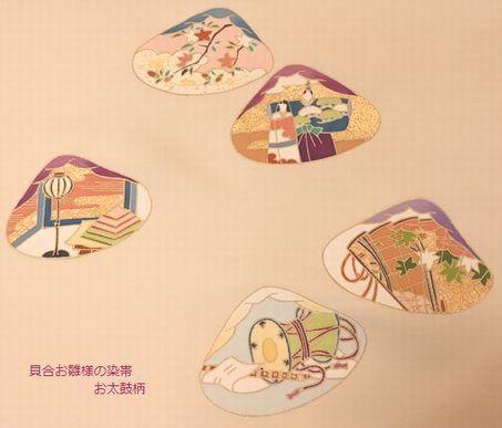 貝合わせ雛祭り染帯/お太鼓柄