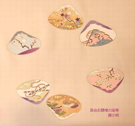貝合わせ雛祭り染帯/腹の柄