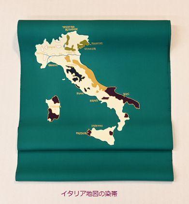 iイタリア地図の染帯