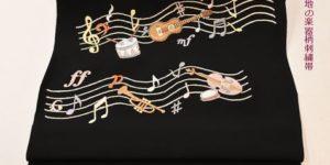 オシャレな楽器柄の帯