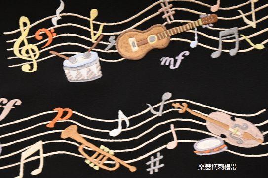 ちりめん地の楽器柄刺繍帯