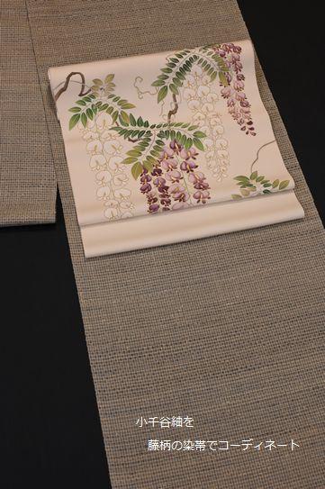 小千谷紬を藤柄の帯でコーディネート