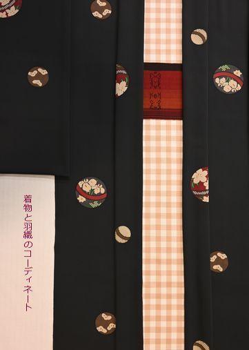 着物と羽織のコーディネート